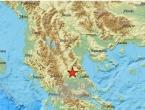 Snažan potres pogodio središnju Grčku