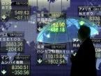 Dobro raspoloženje na tržištima - azijske burze porasle, dolar blago ojačao
