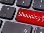 Zapadnjačke online trgovine jurišaju na kinesko tržište