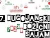 Budite dio 7. bugojanskog božićnog sajma