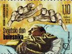 """Nova marka HP Mostar """"Svjetski dan bolesnika"""""""