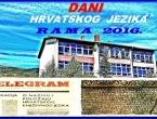 Dani hrvatskog jezika - Rama 2016.