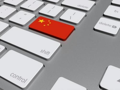 Novi kineski zid: Sve jača internet cenzura