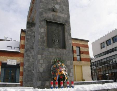 NAJAVA: 25. obljetnica operacije ''Tvigi 94''