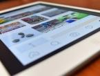 Za Instagram više ne trebate internet